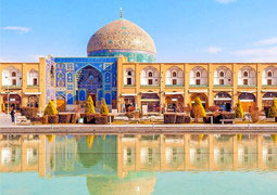 پرواز به Isfahan-City