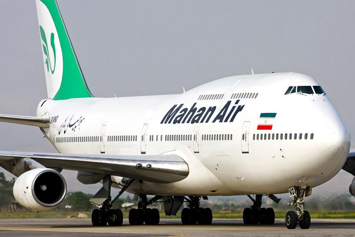 هواپیمایی ماهان ایران