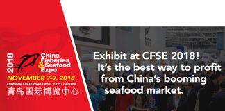 نمایشگاه شیلات و صنایع غذایی چانگ دائو