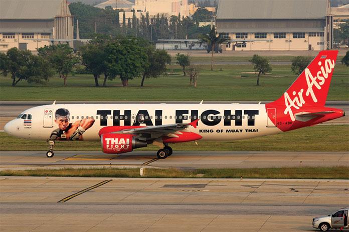 ایرایشیا تایلند