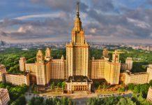 بهترین هتلهای لوکس مسکو