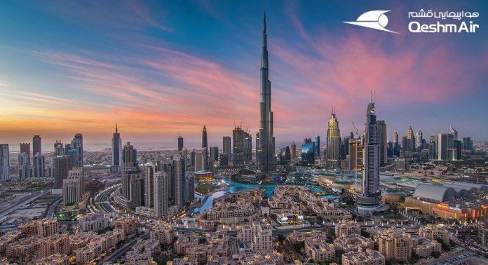 پروازهای فوق العاده قشم ایر دبی