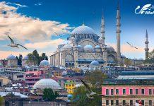 پروازهای ماهان به ترکیه