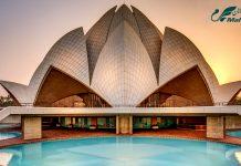 پروازهای ایران هند