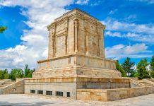 جاذبه های گردشگری مشهد